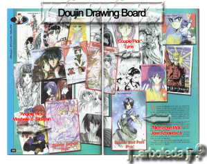 Questor Vol 02 No 03 Doujin Drawing Board